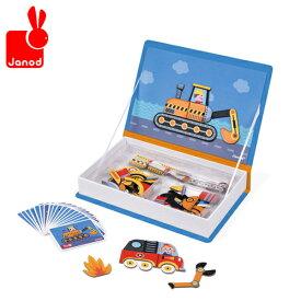 正規品 Janod(ジャノー) [マグネット・ブック ビークル] [あす楽対応] マグネットブック 絵本 マグネット 磁石 おもちゃ 知育玩具 3歳