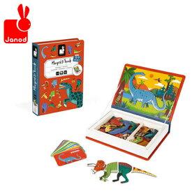 正規品 Janod(ジャノー) [マグネット・ブック きょうりゅう] [あす楽対応] マグネットブック 絵本 マグネット 磁石 おもちゃ 恐竜 知育玩具 3歳