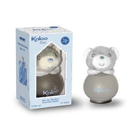 正規品 Kaloo(カルー) [オードゥサンター グレイ ブルー 50ml] [あす楽対応] フレグランス 香水 ベビー