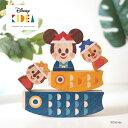 正規品 Disney KIDEA(キディア) [こいのぼり] [あす楽対応] 積み木 つみき 木のおもちゃ 木製玩具