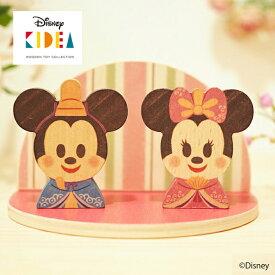 正規品 Disney KIDEA(キディア) [ひなまつり] [あす楽対応] 積み木 つみき 木のおもちゃ 木製玩具