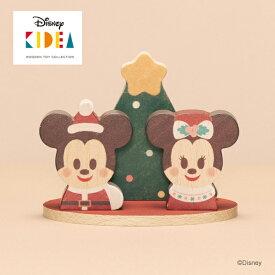正規品 Disney KIDEA(キディア) [クリスマス SPECIAL] [あす楽対応] 積み木 つみき 木のおもちゃ 木製玩具
