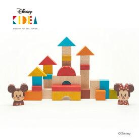 正規品 Disney KIDEA(キディア) KIDEA&BLOCK [ミッキー&フレンズ] [あす楽対応] 積み木 つみき 木のおもちゃ 木製玩具 出産祝い