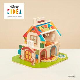 正規品 Disney KIDEA(キディア) HOUSE [ミッキー&フレンズ] [あす楽対応] 積み木 つみき 木のおもちゃ 木製玩具 出産祝い