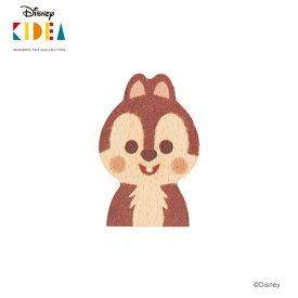 正規品 Disney KIDEA(キディア) [チップ] [あす楽対応] 積み木 つみき 木のおもちゃ 木製玩具