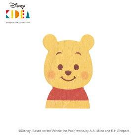 正規品 Disney KIDEA(キディア) [くまのプーさん] [あす楽対応] 積み木 つみき 木のおもちゃ 木製玩具