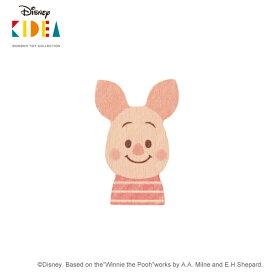 正規品 Disney KIDEA(キディア) [ピグレット] [あす楽対応] 積み木 つみき 木のおもちゃ 木製玩具
