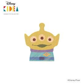 正規品 Disney KIDEA(キディア) [エイリアン] [あす楽対応] 積み木 つみき 木のおもちゃ 木製玩具