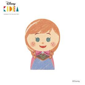 正規品 Disney KIDEA(キディア) [アナ] [あす楽対応] 積み木 つみき 木のおもちゃ 木製玩具