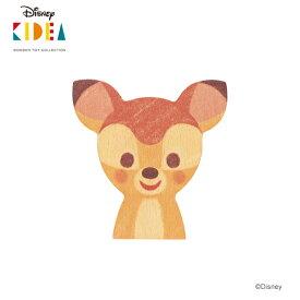 正規品 Disney KIDEA(キディア) [バンビ] [あす楽対応] 積み木 つみき 木のおもちゃ 木製玩具