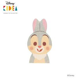 正規品 Disney KIDEA(キディア) [とんすけ] [あす楽対応] 積み木 つみき 木のおもちゃ 木製玩具