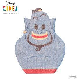 正規品 Disney KIDEA(キディア) [ジーニー] [あす楽対応] 積み木 つみき 木のおもちゃ 木製玩具