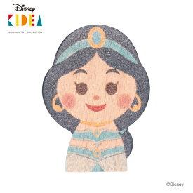 正規品 Disney KIDEA(キディア) [ジャスミン] [あす楽対応] 積み木 つみき 木のおもちゃ 木製玩具