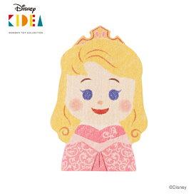 正規品 Disney KIDEA(キディア) [オーロラ姫] [あす楽対応] 積み木 つみき 木のおもちゃ 木製玩具