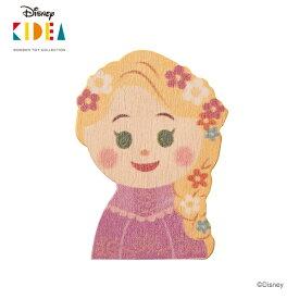 正規品 Disney KIDEA(キディア) [ラプンツェル] [あす楽対応] 積み木 つみき 木のおもちゃ 木製玩具