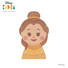 正規品 Disney KIDEA(キディア) [ベル] [あす楽対応] 積み木 つみき 木のおもちゃ 木製玩具