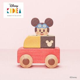 正規品 Disney KIDEA(キディア) PUSH CAR [ミッキーマウス] [あす楽対応] 木のおもちゃ 車 木製玩具 知育玩具