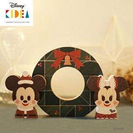 正規品 Disney KIDEA(キディア) [クリスマスリース] [あす楽対応] 積み木 つみき 木のおもちゃ 木製玩具