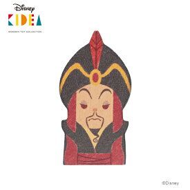 正規品 Disney KIDEA(キディア) [ジャファー] [あす楽対応] 積み木 つみき 木のおもちゃ 木製玩具