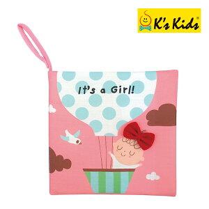 正規品 K's Kids ケーズキッズ [カシャカシャ布えほん バースデーガール] [あす楽対応] 布絵本 絵本 知育玩具 0歳