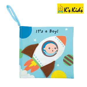 正規品 K's Kids ケーズキッズ [カシャカシャ布えほん バースデーボーイ] [あす楽対応] 布絵本 絵本 知育玩具 0歳