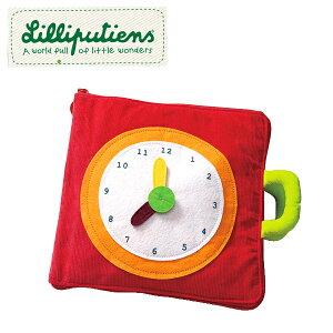 正規品 Lilliputiens(リリピュション) [ブック リトルラビット] [あす楽対応] 布絵本 知育玩具 おもちゃ