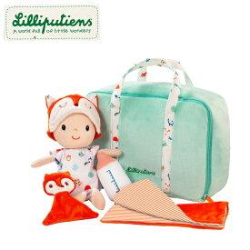 正規品 Lilliputiens(リリピュション) [ベビードールセット アレックス] [あす楽対応] 知育玩具 おもちゃ お世話人形 ごっこ遊び