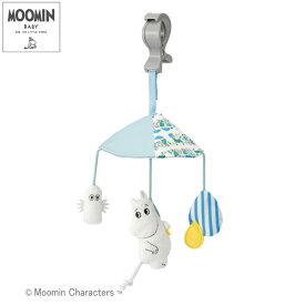 正規品 MOOMIN BABY(ムーミンベビー) [ミニメリー ムーミン] [あす楽対応] おもちゃ ラトル ベビーカートイ