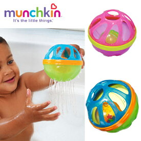 正規品 munchkin(マンチキン) [ベビーバスボール] [あす楽対応] 水遊び お風呂遊び おもちゃ シャワー 水あそび 赤ちゃん ボール