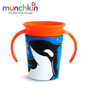 正規品 munchkin(マンチキン) [ハンドル付きミラクルカップ・ワイルドラブ シャチ] [あす楽対応] カップ こぼれないコップ ボトル