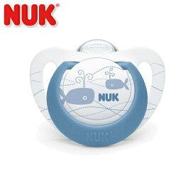 正規品 NUK(ヌーク) [おしゃぶり・ジーニアス カラー クジラ] (消毒ケース付) シリコーン [あす楽対応] おしゃぶり ヌーク nuk
