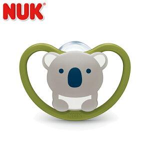 正規品 NUK(ヌーク) おしゃぶりスペース [コアラ] (消毒ケース付) [あす楽対応] 0〜6カ月用 おしゃぶり ヌーク nuk