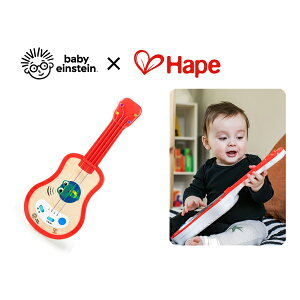 正規品 ベビーアインシュタイン×ハペ [マジックタッチ・ウクレレ] [あす楽対応] 知育玩具 木のおもちゃ 木製玩具 Hape baby einstein 楽器のおもちゃ 木琴