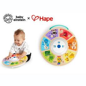 正規品 ベビーアインシュタイン×ハペ [カルズスマートサウンズシンフォニー] [あす楽対応] 知育玩具 0歳 木のおもちゃ 木製玩具 Hape baby einstein