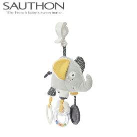 正規品 SAUTHON(ソトン) [アクティビティ・トイ ベビファン] [あす楽対応] ラトル ベビーカートイ