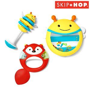 正規品 SKIP HOP(スキップホップ) [ミュージックセット] [あす楽対応] 楽器 おもちゃ ラトル 玩具