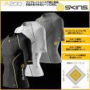スキンズ ショートスリーブトップ コンプレッション インナー compression