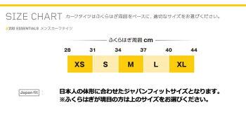 SKINS(スキンズ)【ESSENTIALS】エッセンシャルメンズカーフタイツ[Japanfit]New!「メール便可」【あす楽_年中無休】