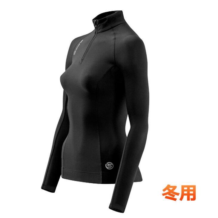 SKINS スキンズ a200 ウィメンズサーマル ロングスリーブ (ZIP) レディース 保温 冬モデル[Japan fit]【メール便 不可】【返品種別SALE】
