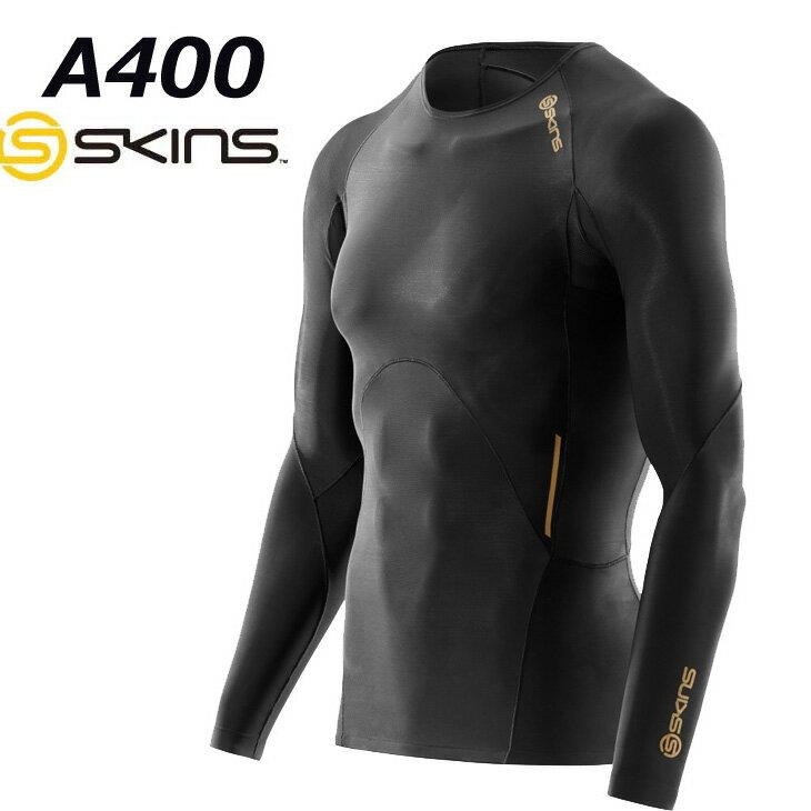 スキンズ SKINS A400 メンズ ロングスリーブ BKGL)ブラック×ゴールド 【正規品】K32156005D コンプレッション インナー