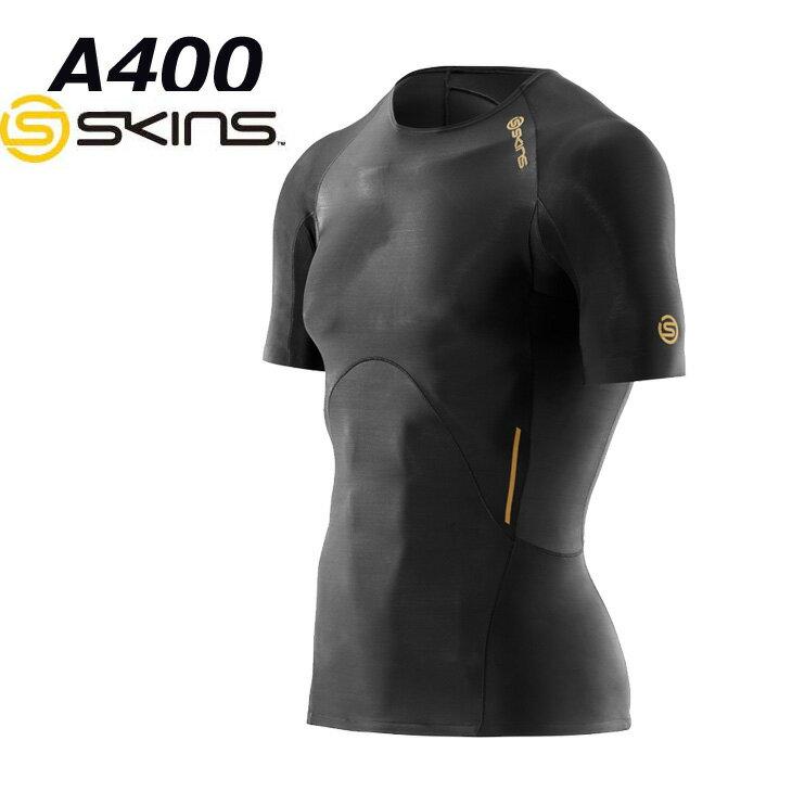 スキンズ SKINS A400 メンズ ショートスリーブ トップ (BKGL)ブラック×ゴールド K32156004D コンプレッション インナー 半袖