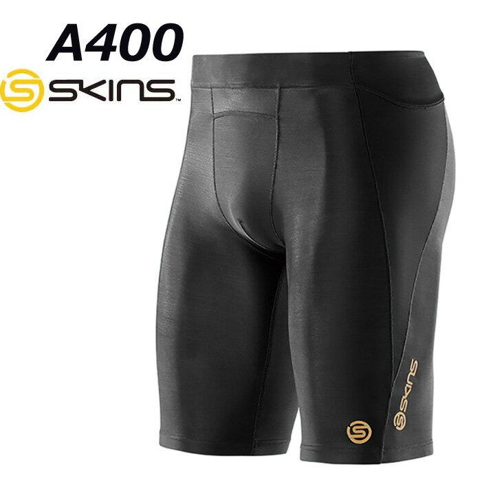 skins a400 メンズ ハーフタイツ (BKBK)ブラック×ブラック 【正規品】 スキンズ コンプレッション インナー 【メール便可】