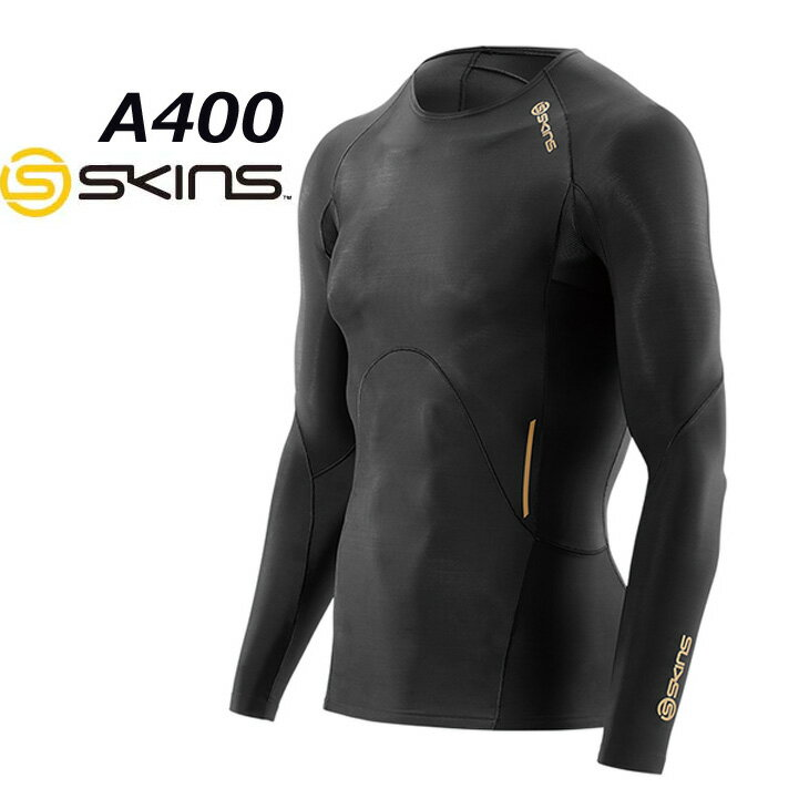 SKINS スキンズ A400 メンズ ロングスリーブ トップ BKBK(Black/Black) 【正規品】コンプレッション インナー 【あす楽_年中無休】【メール便可】