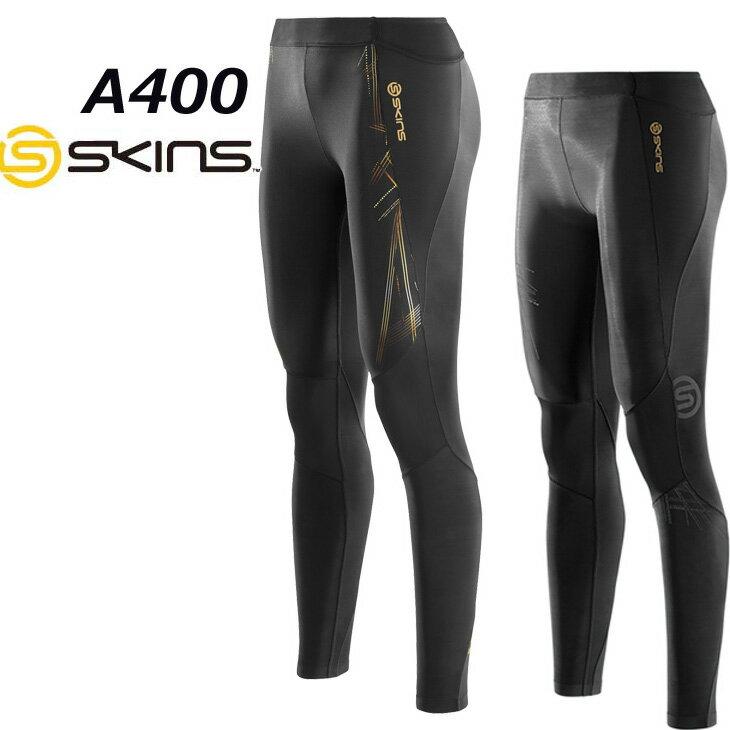 skins a400 レディース ロングタイツ 【正規品】【ウィメンズ/女性用】 スキンズ コンプレッション インナー 【メール便可】