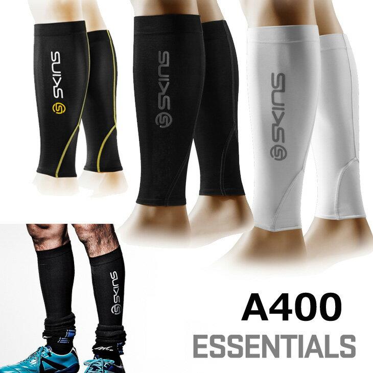 スキンズ SKINS A400 ユニセックス パワーカーフ 【A400 ESSENTIALS 】エッセンシャル 「メール便不可」