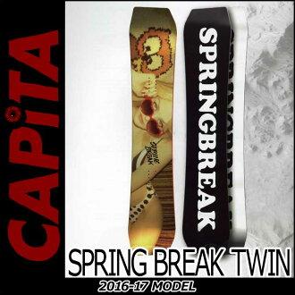 16-17 CAPiTA (capitalist) spring break twin snowboard plate snow board already in stock