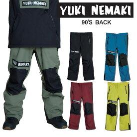 20-21 AA HARDWEAR ウエア YUKINEMAKI PANTS ユキネマキパンツ ダブルエー ハードウェア ship1【返品種別OUTLET】