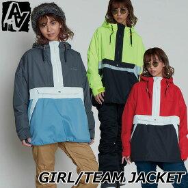20-21 AA ダブルエー レディースウエアー GIRL/TEAM JACKET ガールチームジャケット ship1