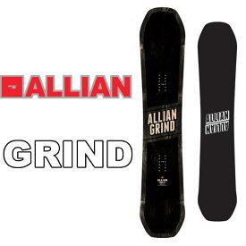 20-21 ALLIAN アライアン スノーボード 板 GRIND グラインド ship1