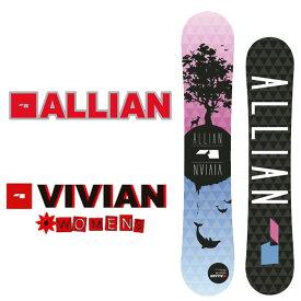 19-20 ALLIAN アライアン レディース VIVIAN ビビアン 予約販売品 ship1